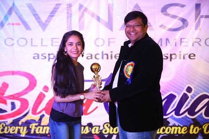 Avinash College of Commerce-Prize