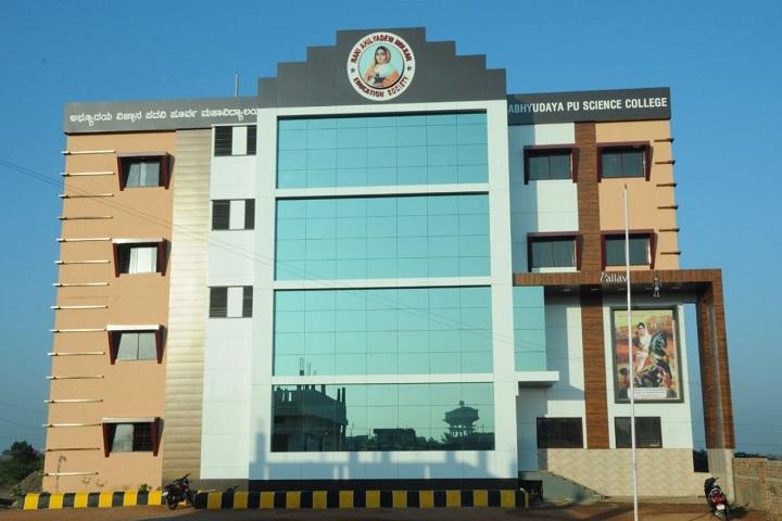 Abhyudaya Pre-University Science College-Campus View