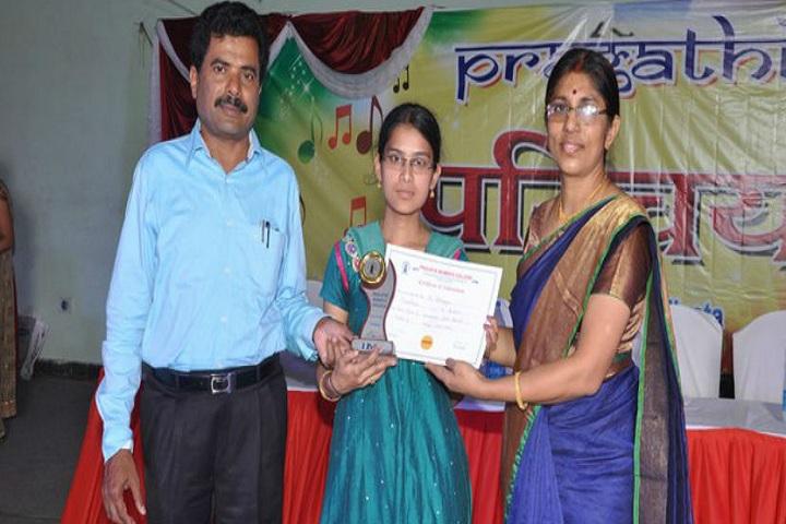 Pragathi Junior College-Certificate