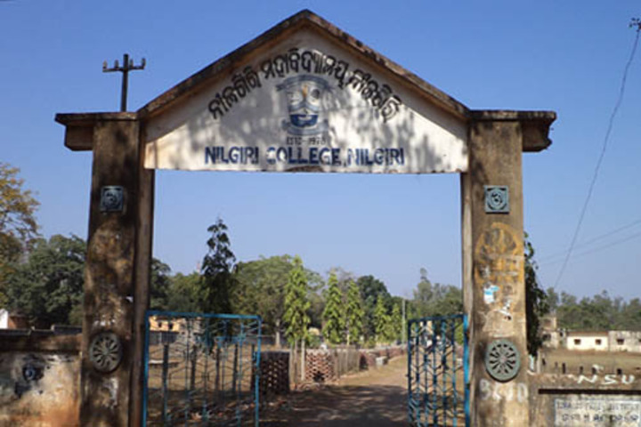 Nilgiri College-Entrance of College