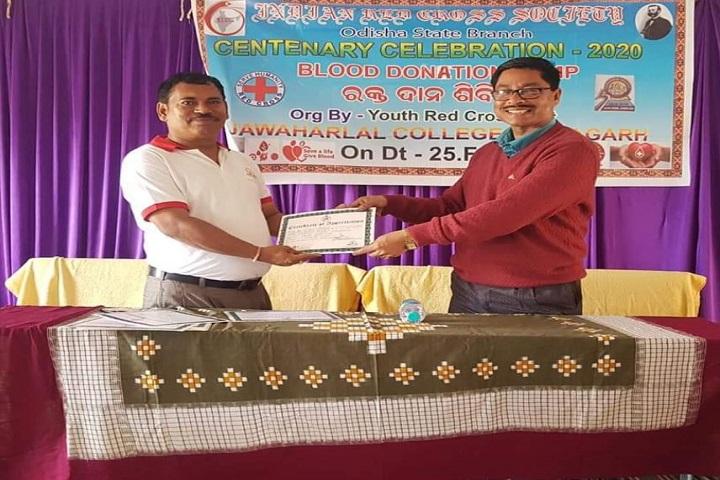 Jawaharlal Junior College-Award Ceremony