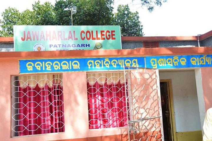 Jawaharlal Junior College-Campus View