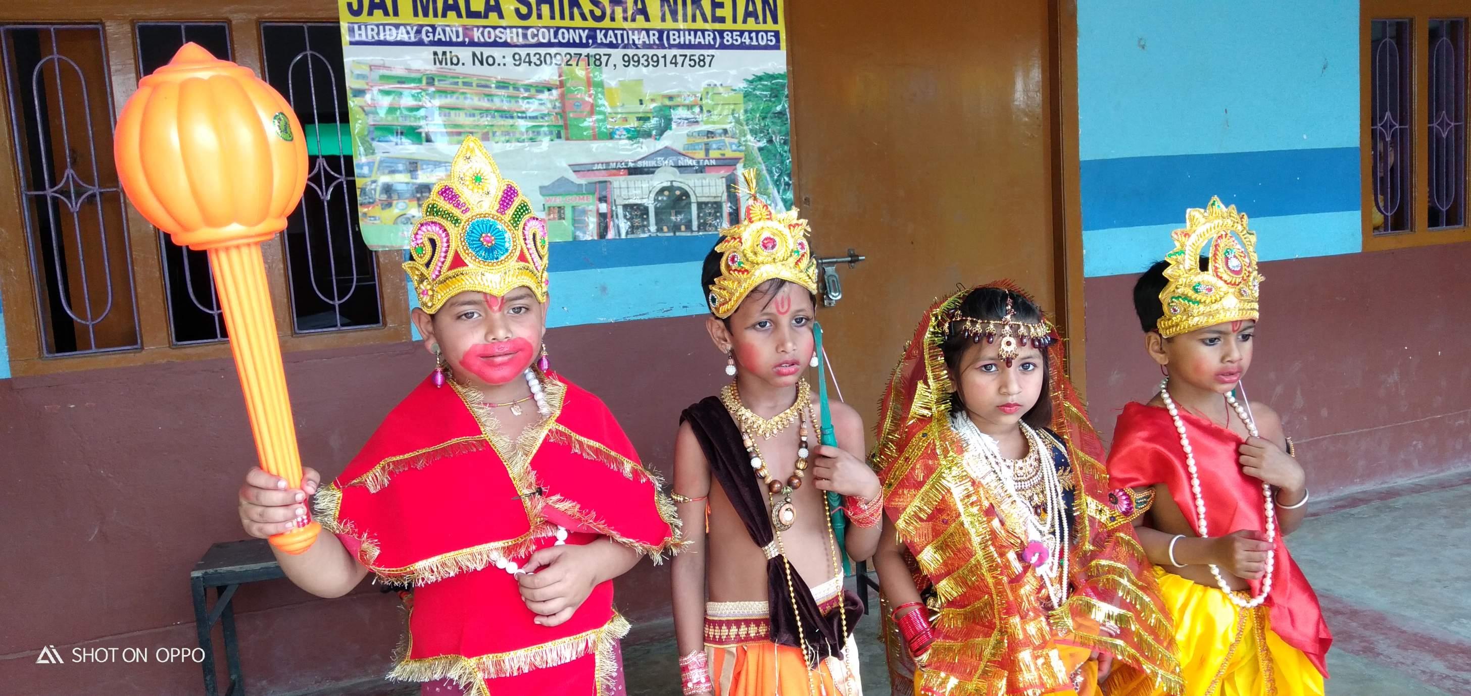 Jai Mala Shiksha Niketan: Cultural Events