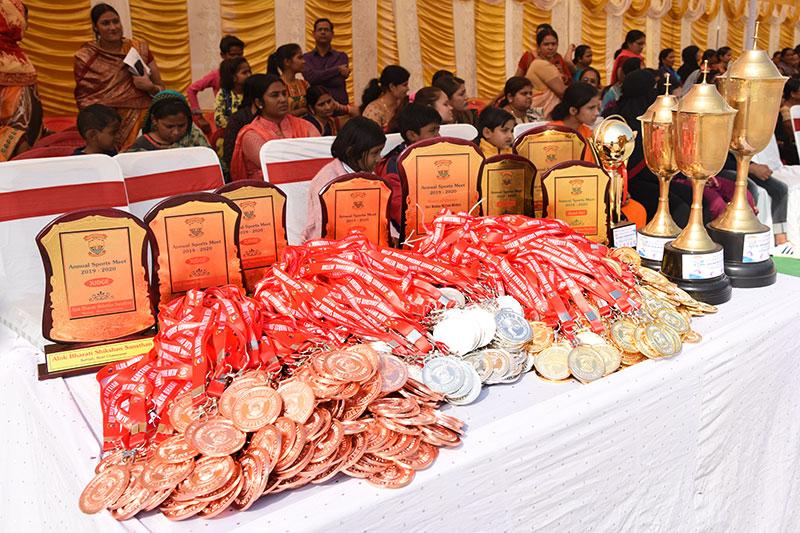 Alok Bharati Shikshan Sansthan: prize distribution