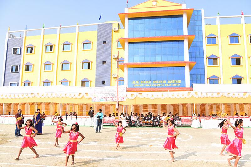 Alok Bharati Shikshan Sansthan: Infrastructure