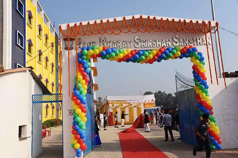 Alok Bharati Shikshan Sansthan: events