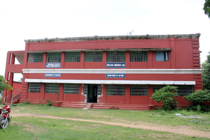 Sonepur College-Campus-View inside