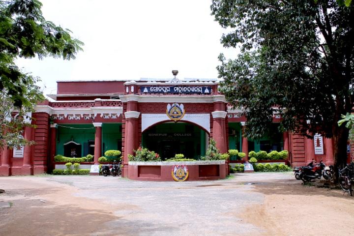Sonepur College-Campus-View