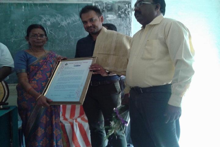 Sonepur College-Certificate