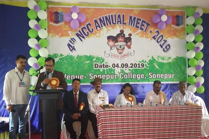 Sonepur College-NCC Meet