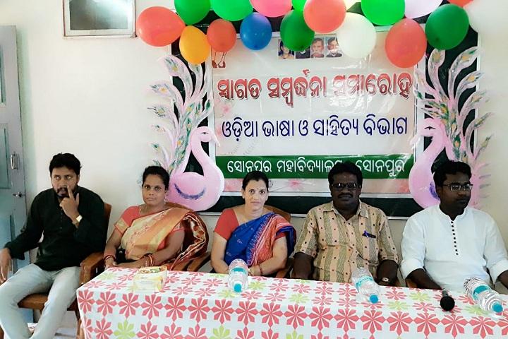 Sonepur College-Programme
