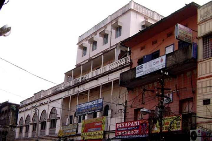 Emarti Devi Womens College-Campus View