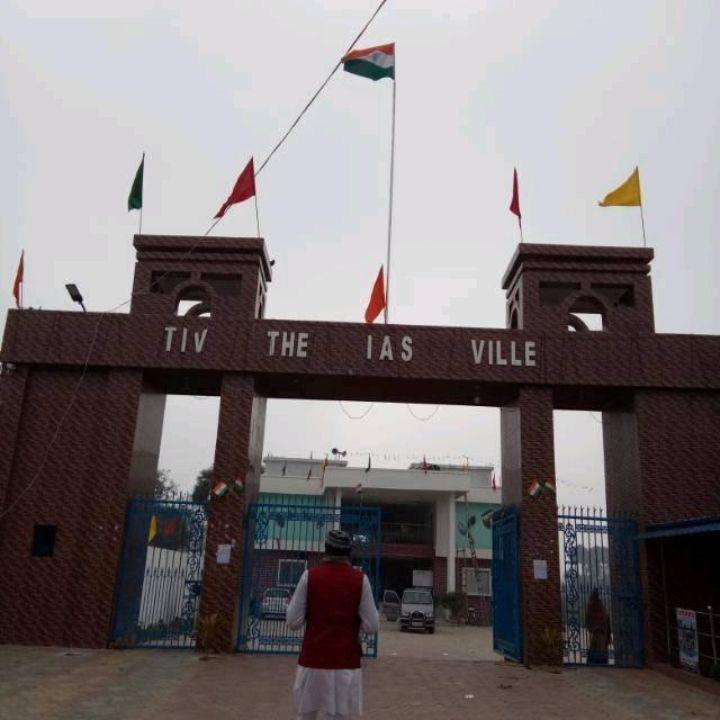 The IAS Ville-Entrance