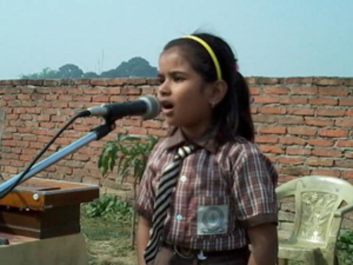 Trinity International School-Singing