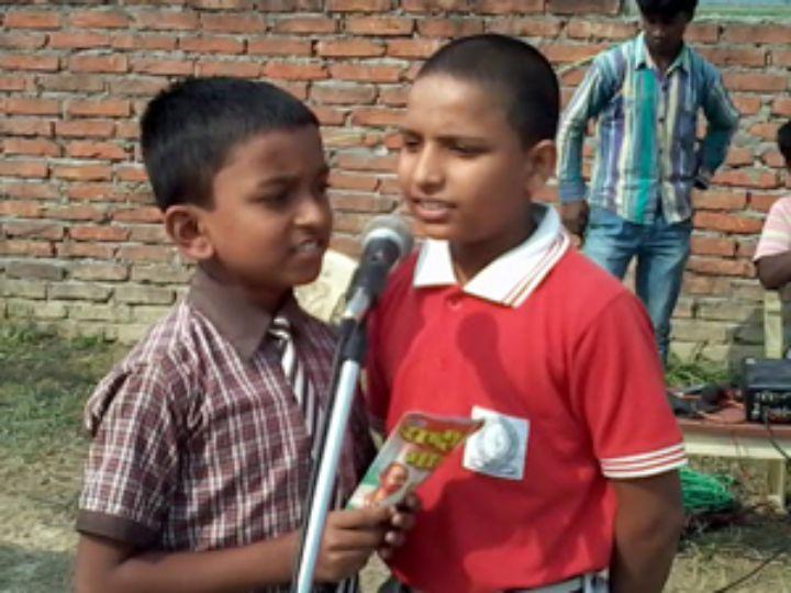 Trinity International School-activities