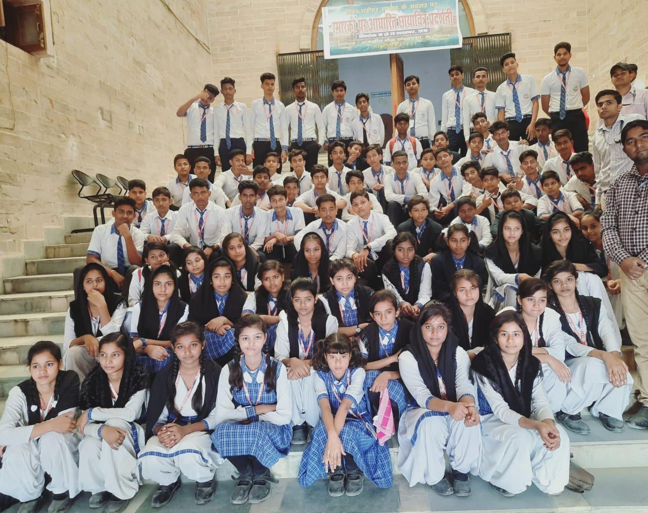 Sufia Public School-Educational tours