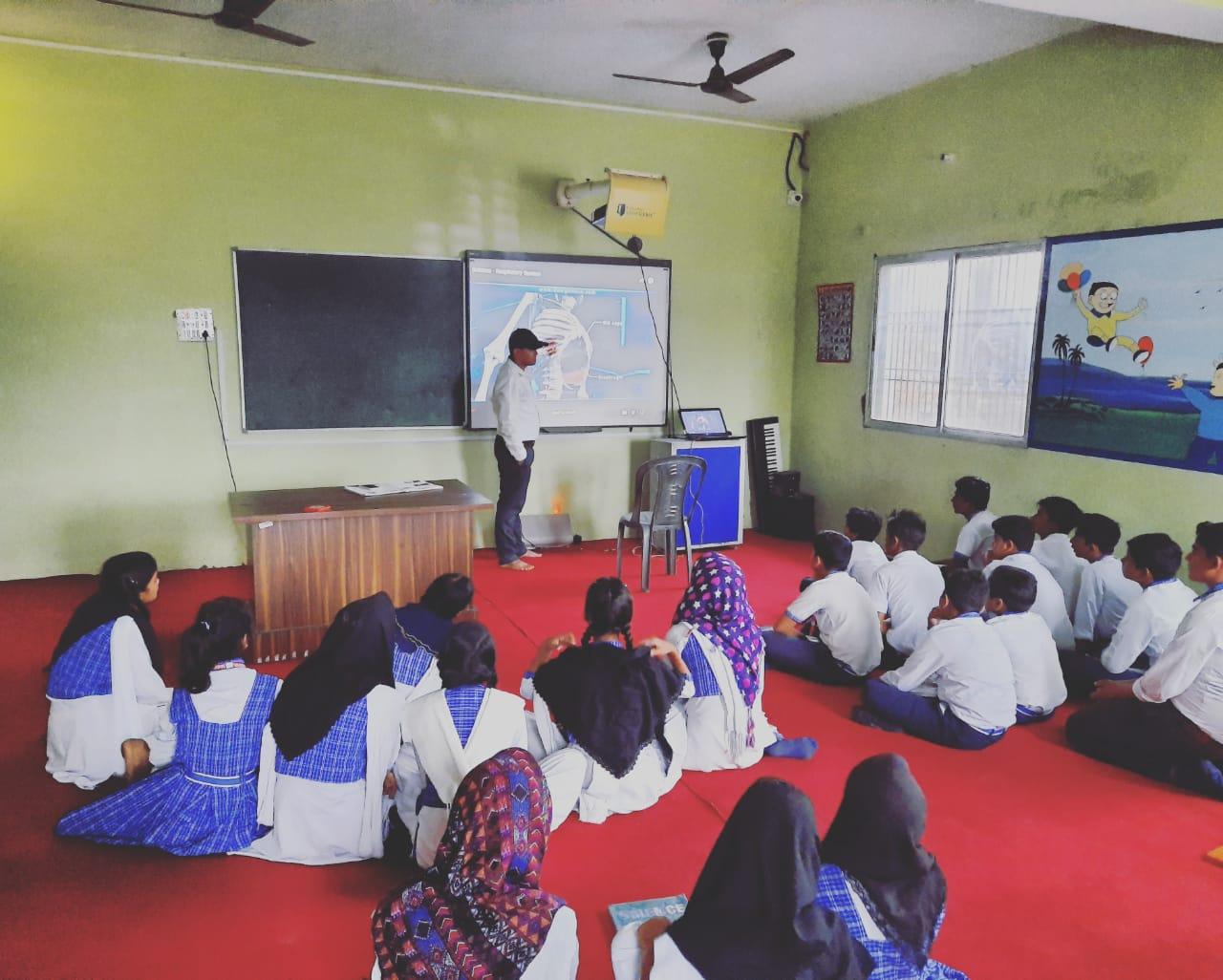 Sufia Public School-Smart Class