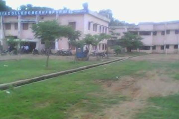 Binayak Acharya College-Campus Overview