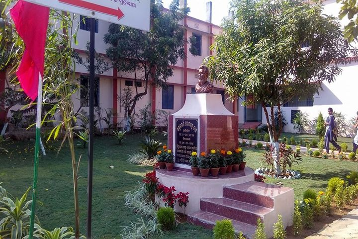Berhampur City College-College Side View