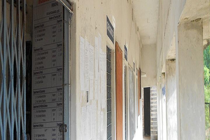 Brajrajnagar College-Campus-Building