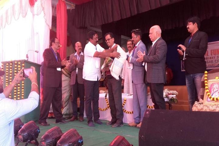 Brajrajnagar College-Greeting