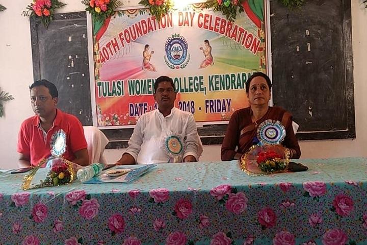 Tulasi Womens College-Celebration