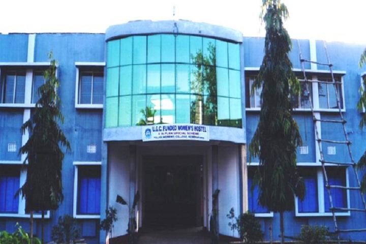 Tulasi Womens College-College Building
