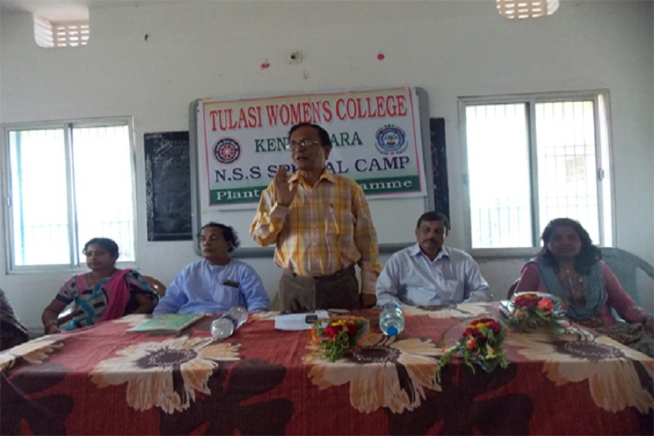 Tulasi Womens College-Others