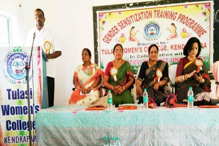 Tulasi Womens College-Programme
