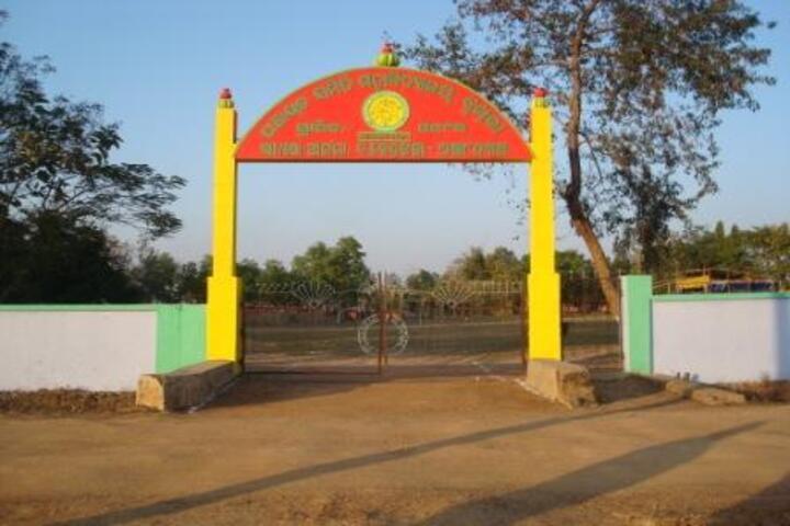 P S College-Main Entrance