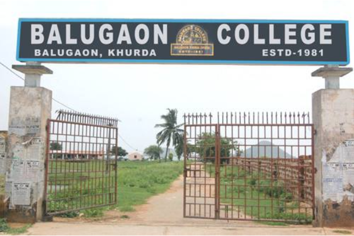 Balugaon College- Main Entry View