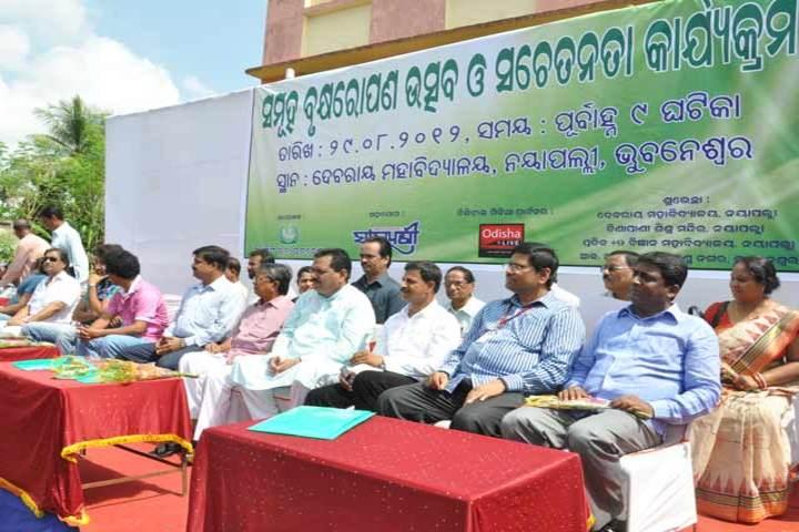 D R Nayapalli College-Event