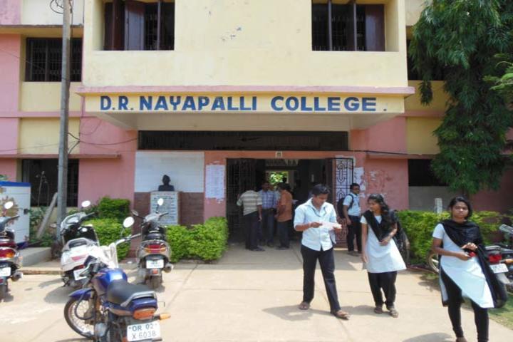 D R Nayapalli College-School Entrance