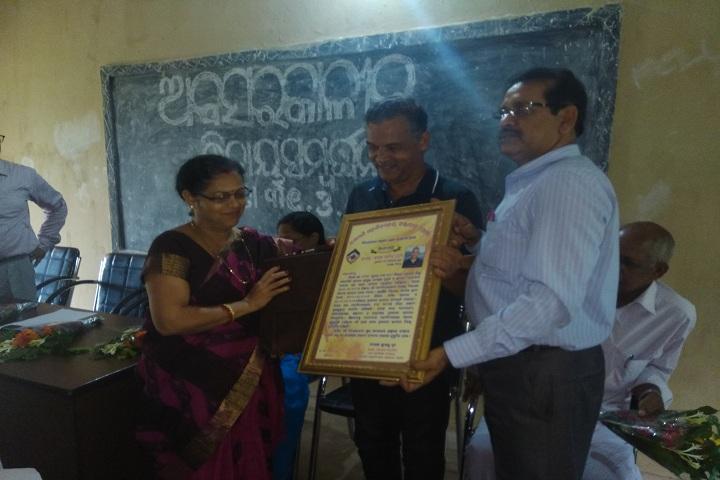 Ramamani Mahavidyalaya-Awards