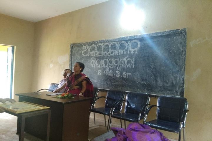 Ramamani Mahavidyalaya-Speech