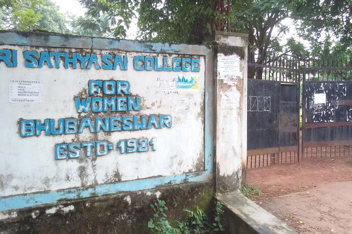 Sri Sathya Sai College for Women - College Main Gate
