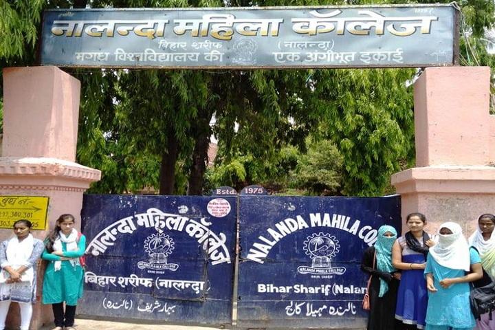 Nalanda Mahila College-Campus Gate