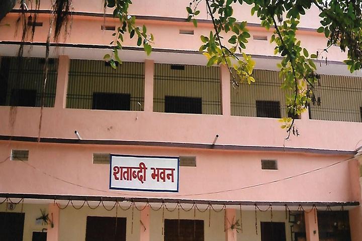 Nalanda Mahila College-Campus-View Inside
