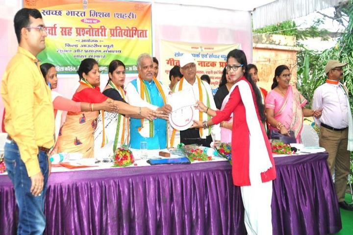 Nalanda Mahila College-Prize