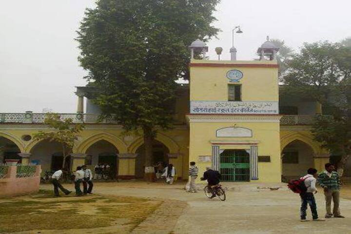Soghra College-Campus