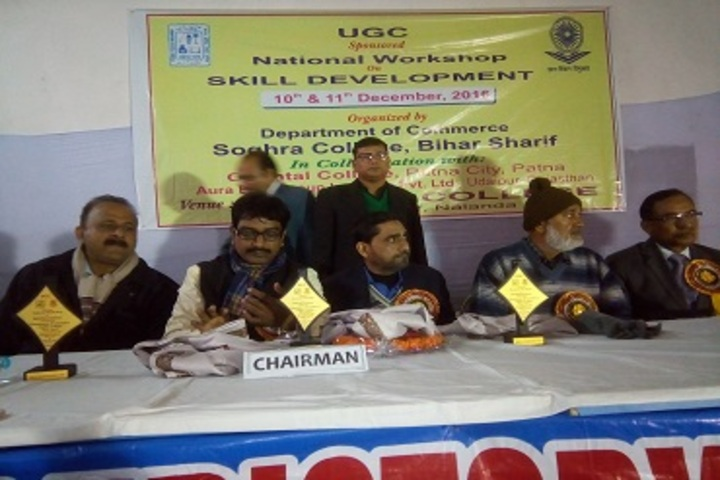 Soghra College-Skill Development