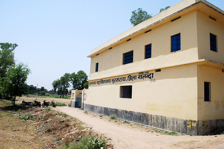 Noorsarai College-Campus Side View