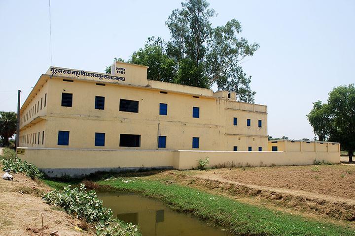 Noorsarai College-Campus