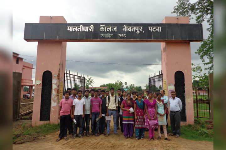 Maltidhari College - College Main Entrance View