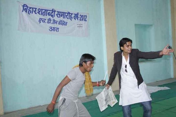 Har Prasad Das Jain College-Drama