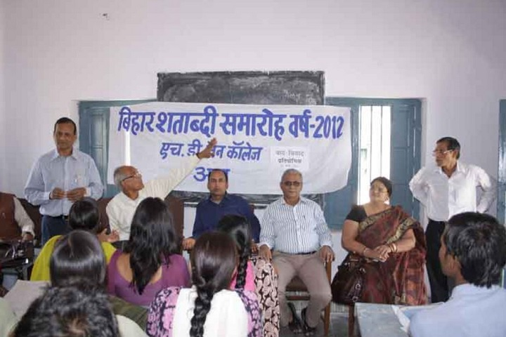 Har Prasad Das Jain College-Seminar