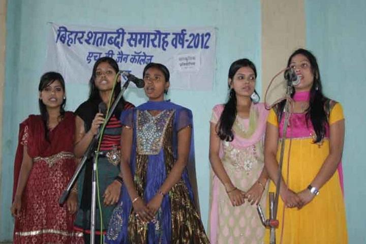 Har Prasad Das Jain College-Song