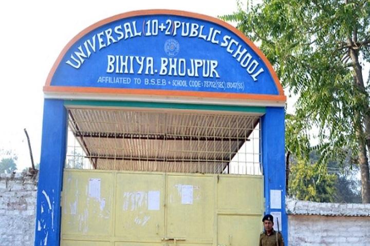 Universal Public School-Campus View
