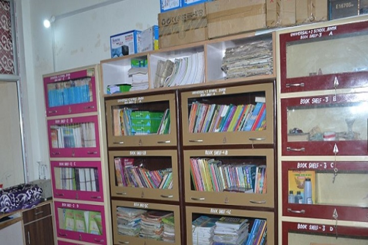 Universal Public School-Library