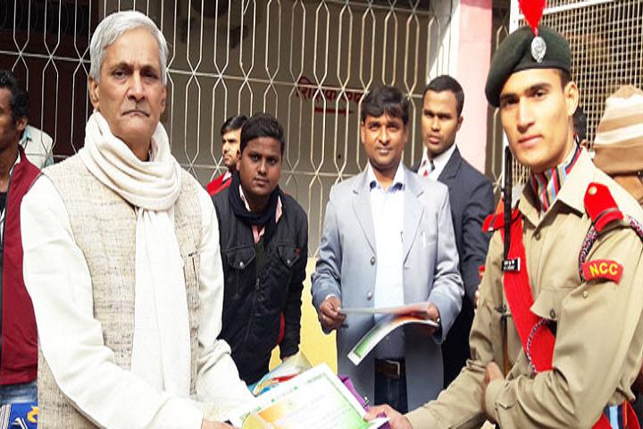 Sri Shankar College-Certificate
